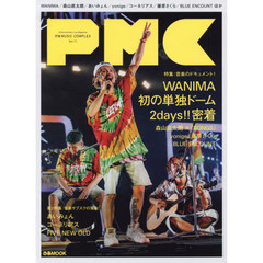 ぴあMUSIC COMPLEX Entertainment Live Magazine Vol.11