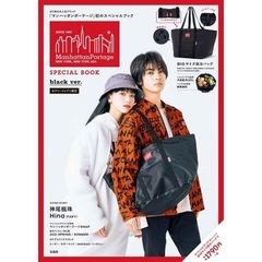 Manhattan Portage SPECIAL BOOK black ver.