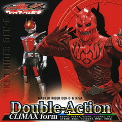 Double-Action CLIMAX form