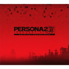 PERSONA2 罪 INNOCENT SIN.ORIGINAL SOUNDTRACK