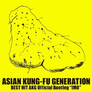 "ASIAN KUNG-FU GENERATION/BEST HIT AKG Official Bootleg""IMO"""