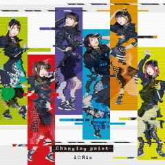 i☆Ris/Changing point<メーカー特典:特製ブロマイドA>