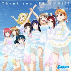 『ラブライブ!サンシャイン!! Aqours 4th LoveLive! ~Sailing to the Sunshine~』テーマソング「Thank you, FRIENDS!!」<セブンネット限定特典:A5クリアファイル>