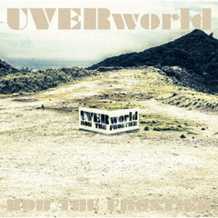 UVERworld/ROB THE FRONTIER(初回生産限定盤/CD+DVD)