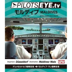 PILOTS EYE.tv DUSSELDORF→MALDIVES(Blu-ray Disc)