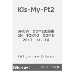 Kis-My-Ft2/SNOW DOMEの約束 IN TOKYO DOME  2013.11.16(Blu-ray)
