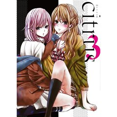 citrus 3 <セブンネット限定全巻購入特典ラウンドタオル付き>(Blu-ray Disc)