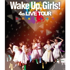 Wake Up, Girls!/Wake Up, Girls! 4th LIVE TOUR ごめんねばっかり言ってごめんね!(Blu?ray Disc)