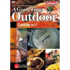 DVD Cooking   2