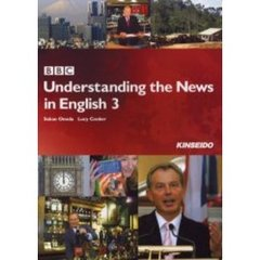 BBC Understanding the News in English 3