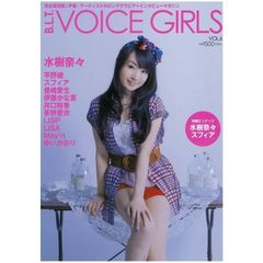 B.L.T.VOICE GIRLS VOL.6