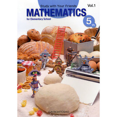 MATHEMATICS for Elementary School 5th grade Vol.1