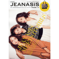 JEANASIS 2011AUTUMN/WINTER COLLECTION