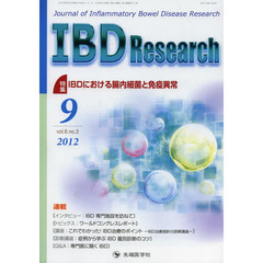 IBD Research Journal of Inflammatory Bowel Disease Research vol.6no.3(2012-9)