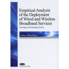 Empirical Analysis of the Deployment of Wired and Wireless Broadband Services Focusin?