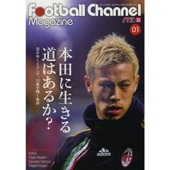 Football Channel Magazine 01