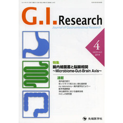 G.I.Research Journal of Gastrointestinal Research vol.22no.2(2014-4)