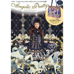 Angelic Pretty 2014Spring/Summer