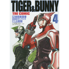 TIGER & BUNNY THE COMIC 4