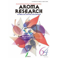 AROMA RESEARCH  64