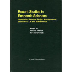 Recent Studies in Economic Sciences Information Systems,Project Managements,Economics?