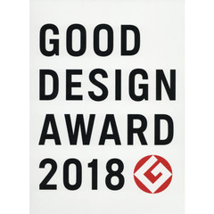 GOOD DESIGN AWARD YEAR BOOK 2018