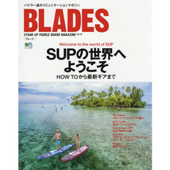 BLADES STAND UP PADDLE BOARD MAGAZINE Vol.16 SUPの世界へようこそ