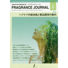 FRAGRANCE JOURNA 468
