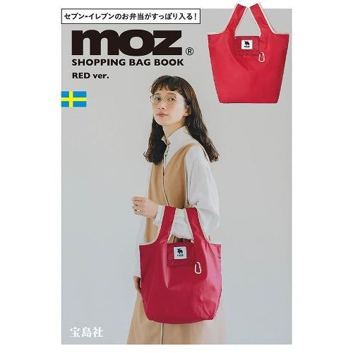 moz SHOPPING BAG BOOK RED ver. 画像