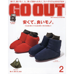 OUTDOOR STYLE GO OUT 2021年2月号
