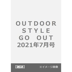 OUTDOOR STYLE GO OUT 2021年7月号