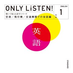 ONLY LiSTEN! English Vol.1