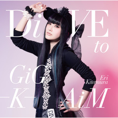 DiVE to GiG - K - AiM(初回限定盤)