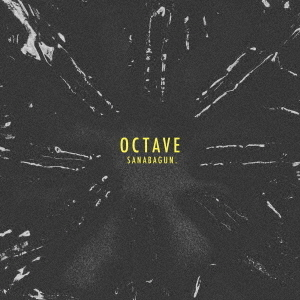 OCTAVE