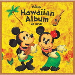 Disney Hawaiian Album  DA BEST!