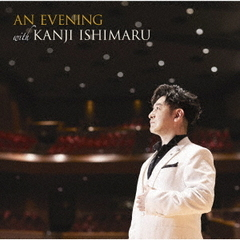 An Evening With Kanji Ishimaru
