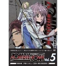 ZOMBIE-LOAN Vol.5 <通常版>(DVD)