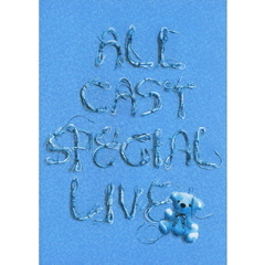 a-nation'08 ~avex ALL CAST SPECIAL LIVE~(DVD)