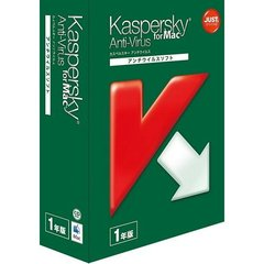Kaspersky Anti-Virus for Mac 1年版(PCソフト)