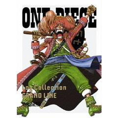 "ONE PIECE ワンピース Log Collection ""GRAND LINE"" <期間限定生産>(DVD)"