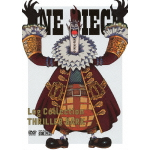 "ONE PIECE ワンピース Log Collection ""THRILLER BARK"" <期間限定生産>"