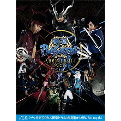 戦国BASARA -MOONLIGHT PARTY- Blu-ray BOX(Blu-ray)