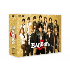 BAD BOYS J DVD-BOX 通常版