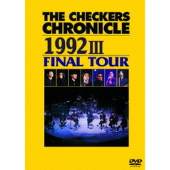 チェッカーズ/THE CHECKERS CHRONICLE 1992 III FINAL TOUR 【廉価版】