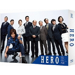 HERO Blu-ray BOX (2014年7月放送)(Blu-ray Disc)
