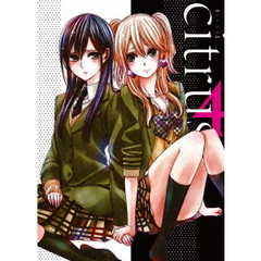 citrus 4 <セブンネット限定全巻購入特典ラウンドタオル付き>(Blu-ray Disc)