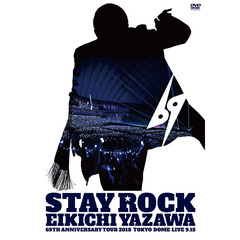 矢沢永吉/STAY ROCK EIKICHI YAZAWA 69TH ANNIVERSARY TOUR 2018<セブンネット限定特典オリジナルコインケース付き>(DVD)