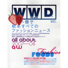 WWD for Japan all about 2007-08 a/w