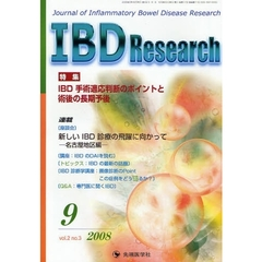 IBD Research Journal of Inflammatory Bowel Disease Research vol.2no.3(2008-9)