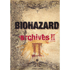 BIOHAZARD archives 2 2002~2009